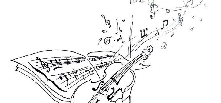 Через Музыку имеете Свет