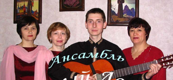"""ПЕСНИ """"БЕЛОГО ЛОТОСА"""" ЗА 2005 ГОД"""