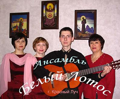 """Песни """"Белого Лотоса"""" за 2004 год"""